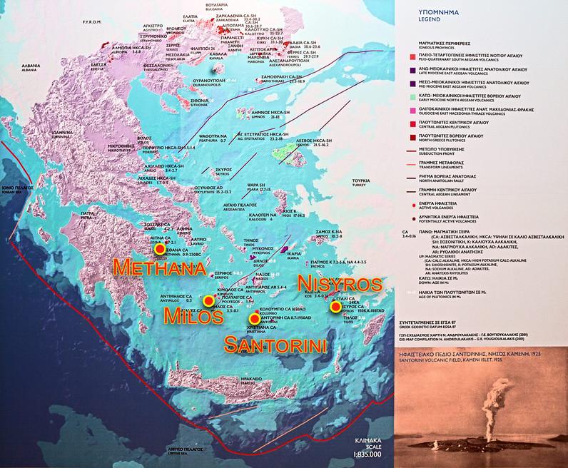 Die Lage der griechischen Vulkangebiete. Markiert sind die aktiv geltenden Vulkane. (c) Androulakis und Vougioukalakis 2001